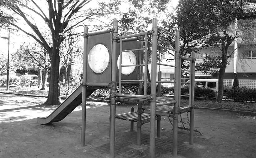 公園(フリー写真)