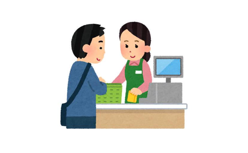 レジ(フリーイラスト素材)