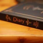 最後の日記