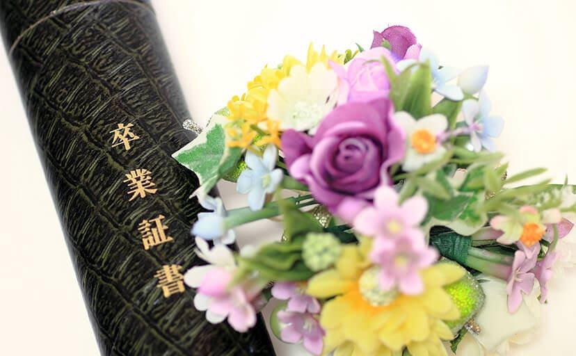 卒業証書(フリー写真)