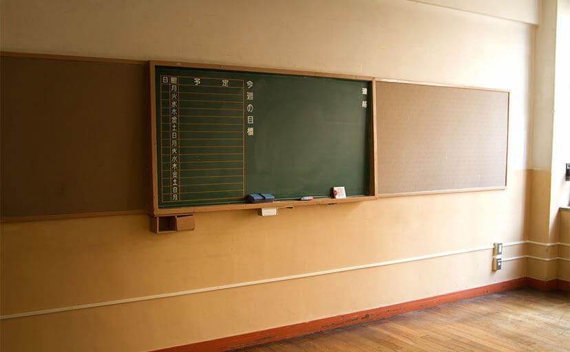 放課後の黒板(フリー写真)